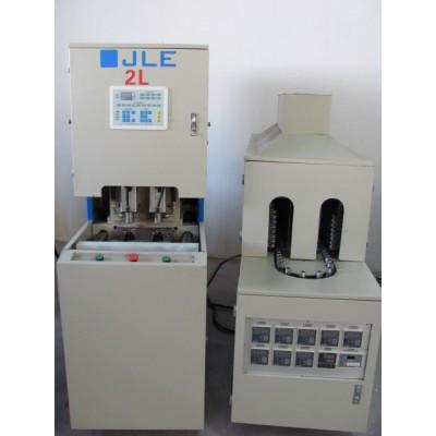 Sopradora PET Semi-Automática